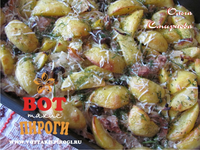 запеченное в духовке мясо с картошкой и грибами