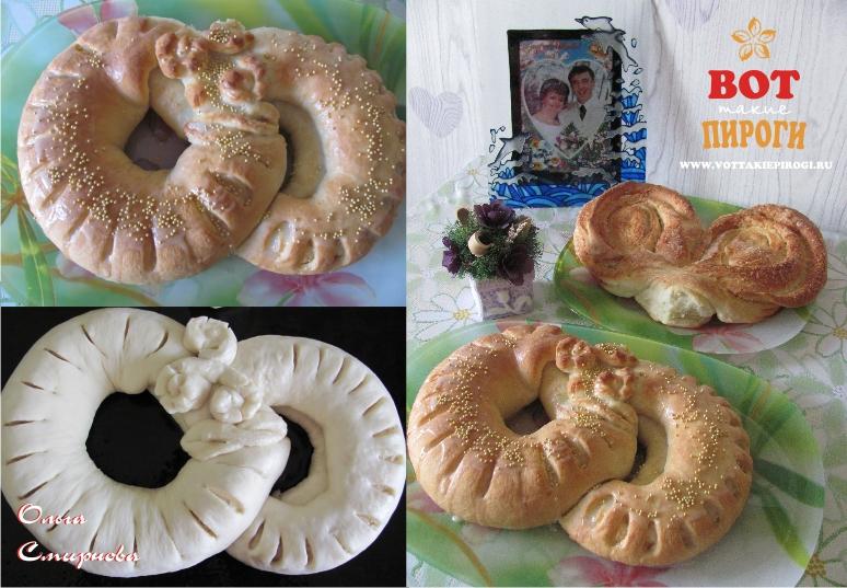 """Пирог дрожжевой """"Обручальные кольца"""" на годовщину свадьбы"""