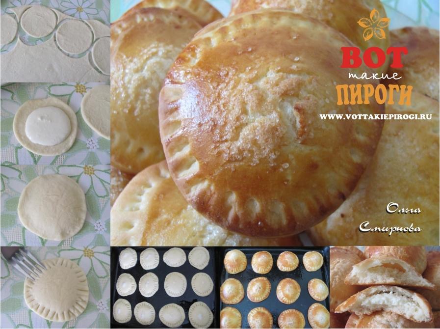 дрожжевые пирожки с творогом