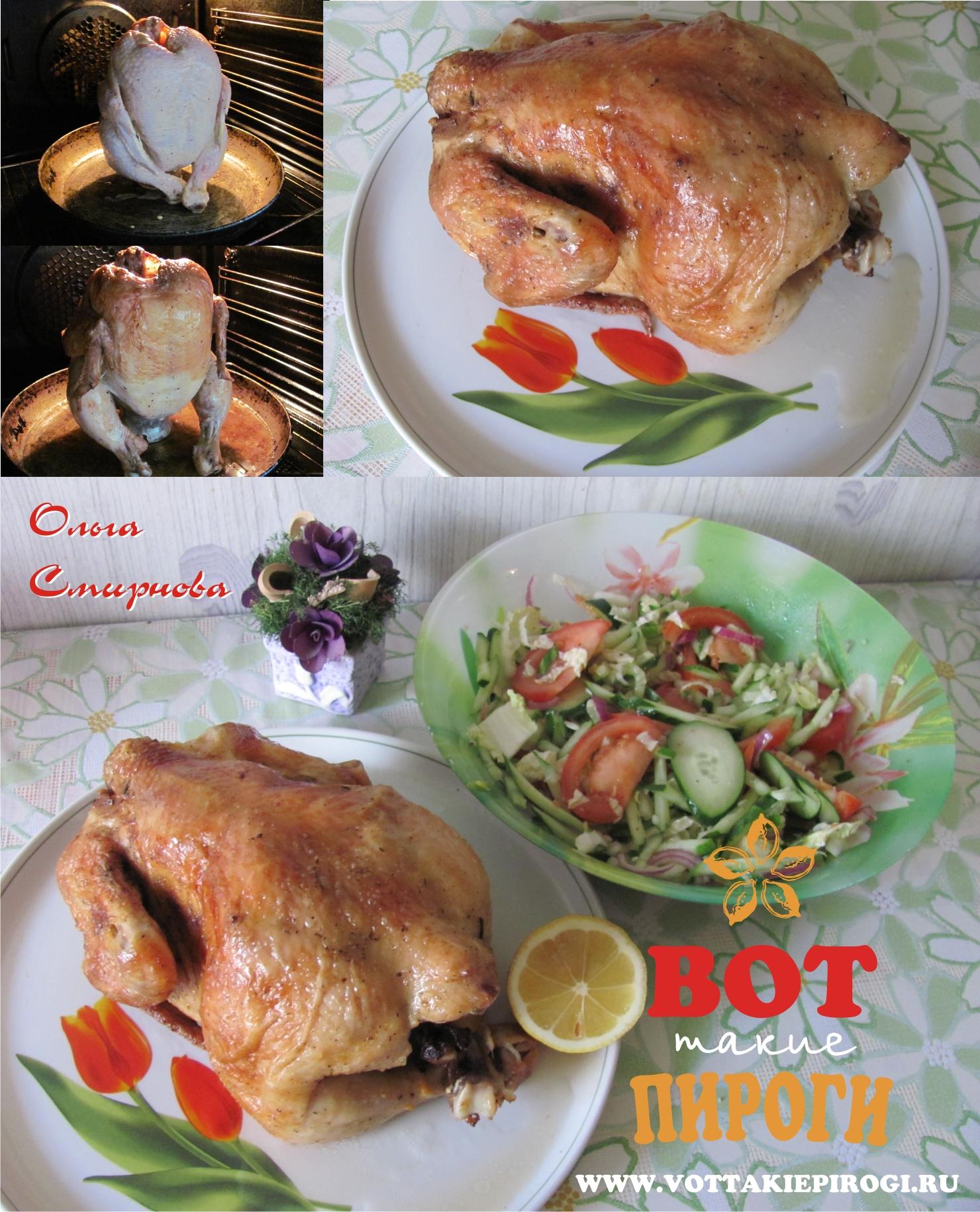 Гриль, рецепты с фото на m: 1518 рецептов на 24