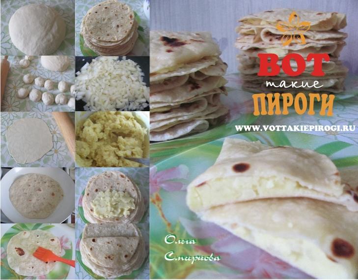 Татарское блюдо кыстыбый