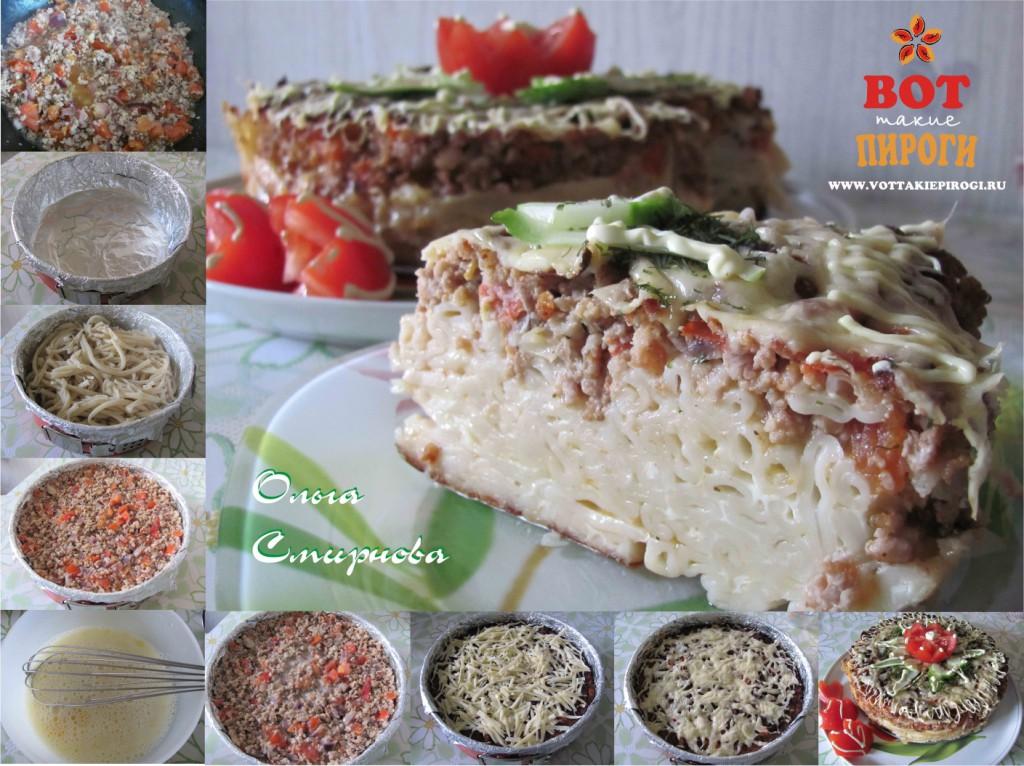 "Макаронно - мясной ""торт"""