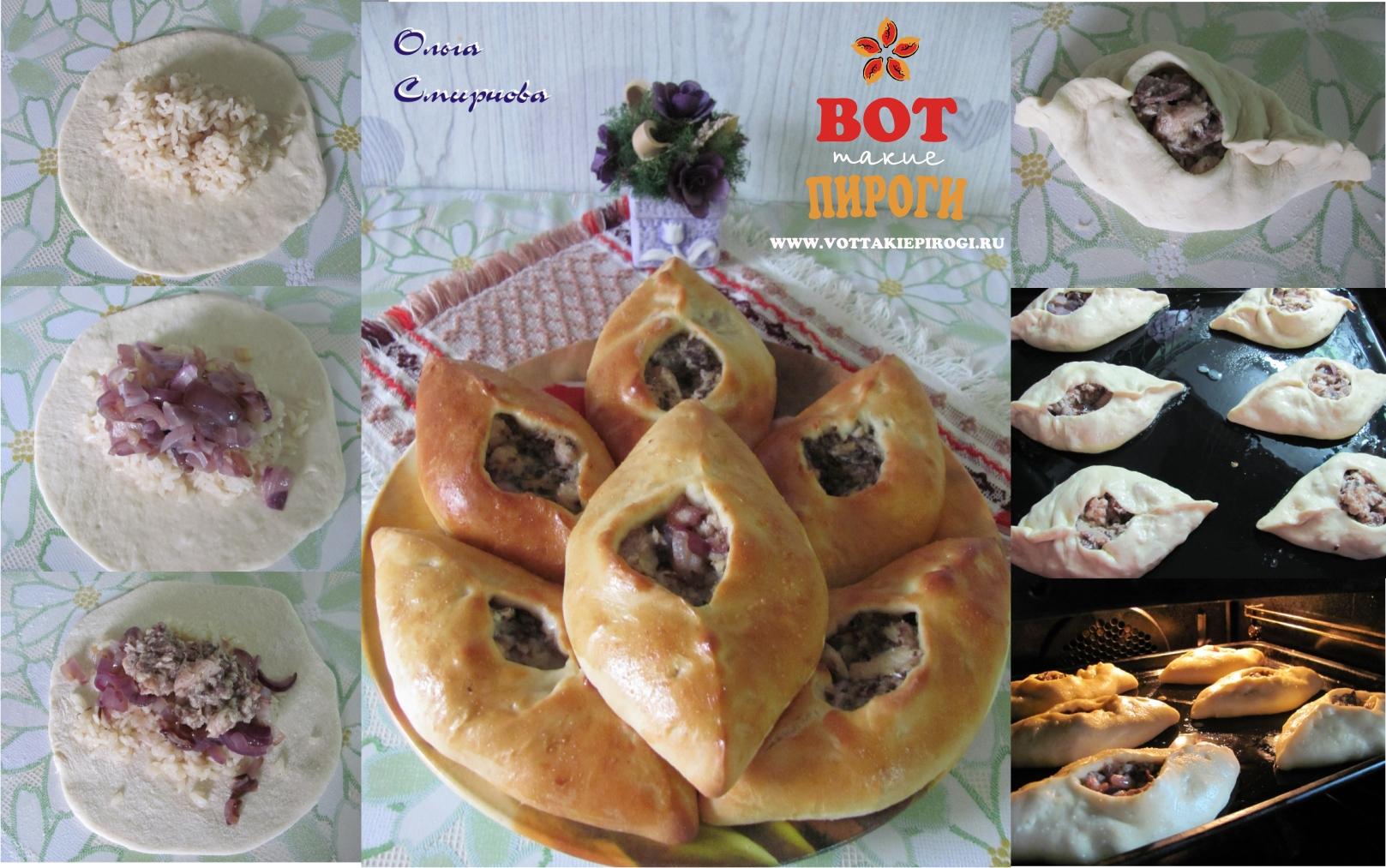 Расстегай с рыбой рецепт с фото пошаговый Едим Дома