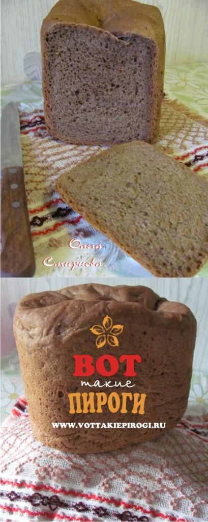 печем в хлебопечке
