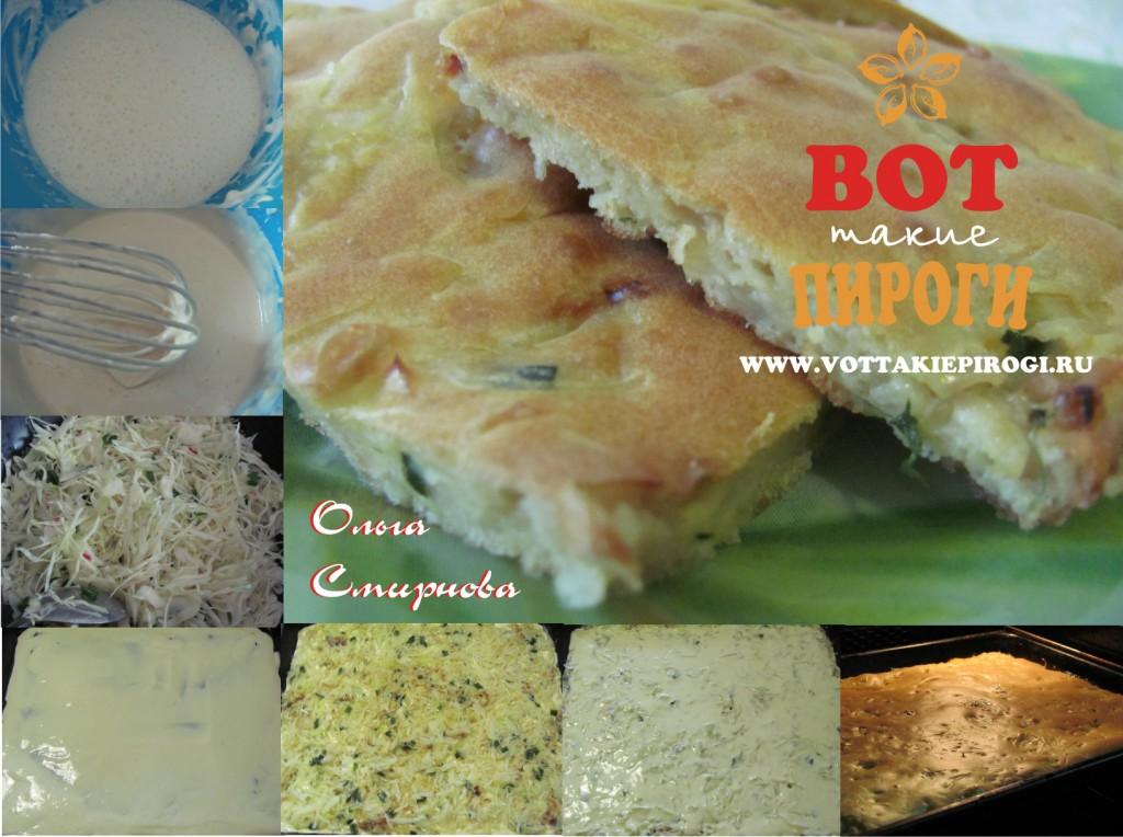 рецепт пирог наливной с капустой