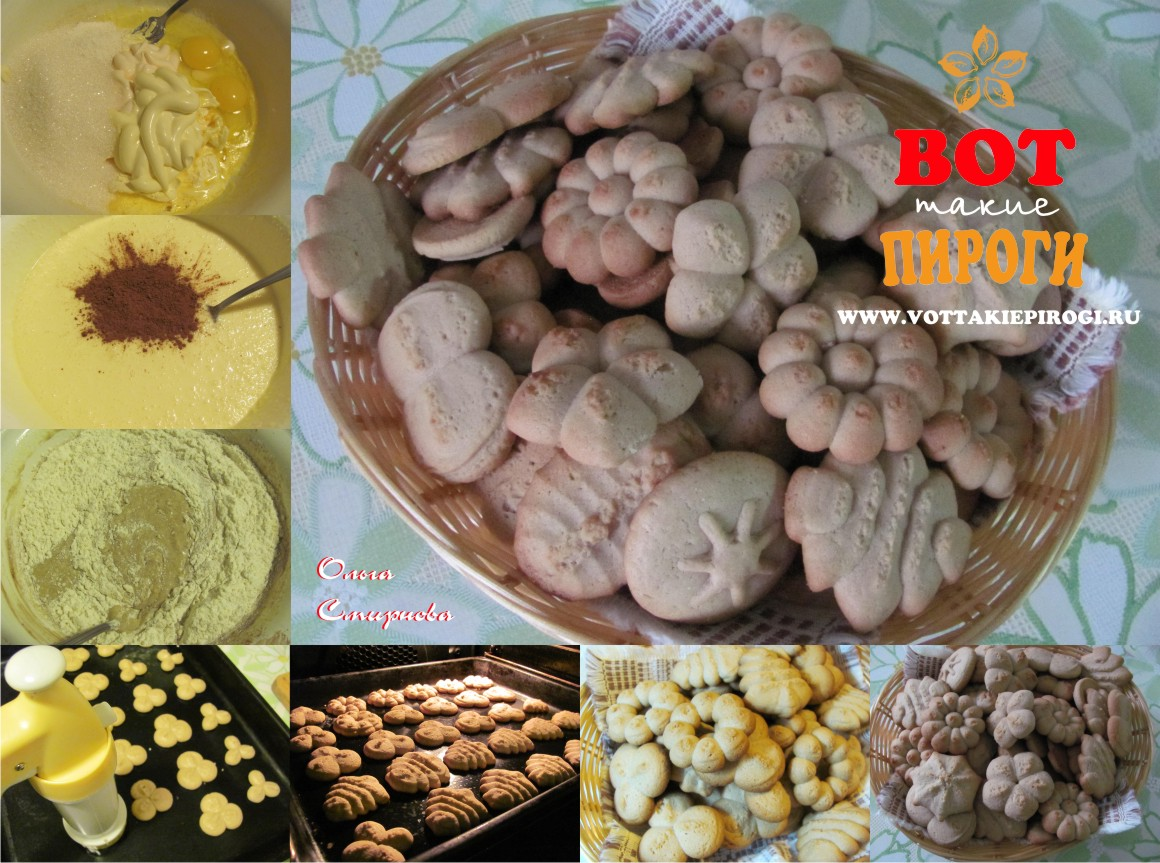 печенье для шприца