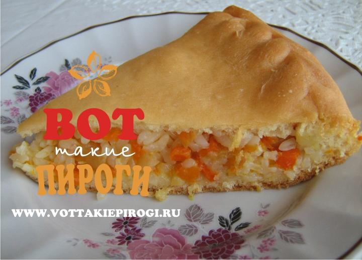 Пирог рис с изюмом рецепт с
