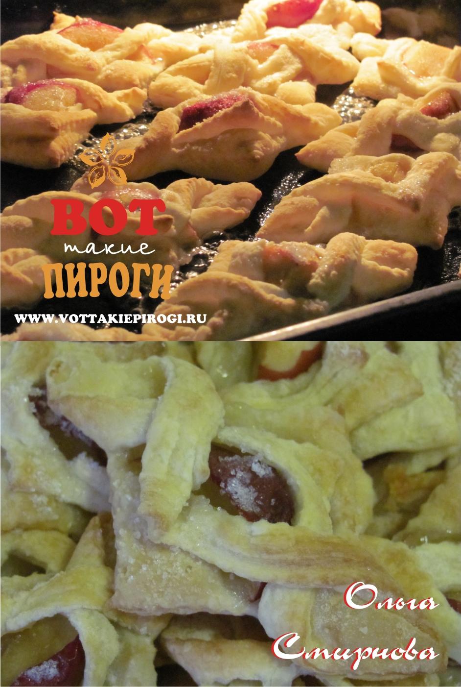 Слоёное бездрожжевое тесто с яблоками рецепт