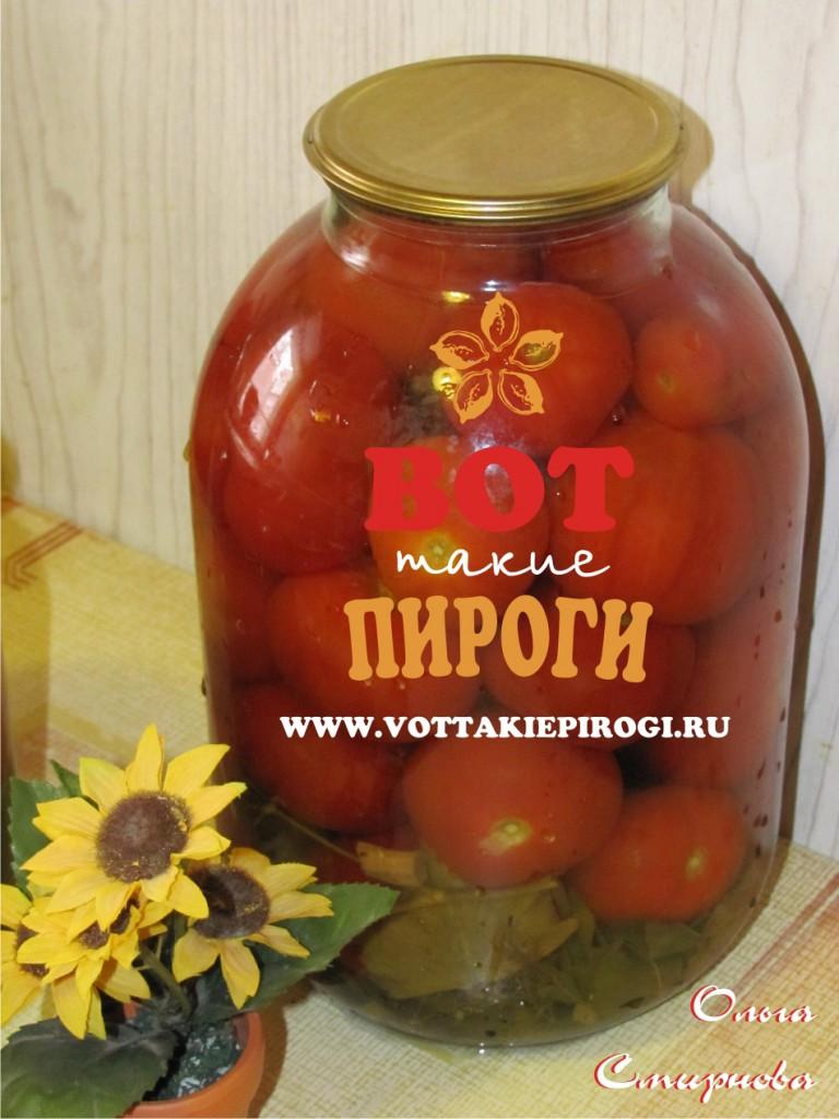 томаты маринованные