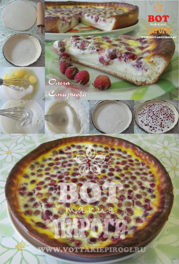 дрожжевой пирог с клубникой
