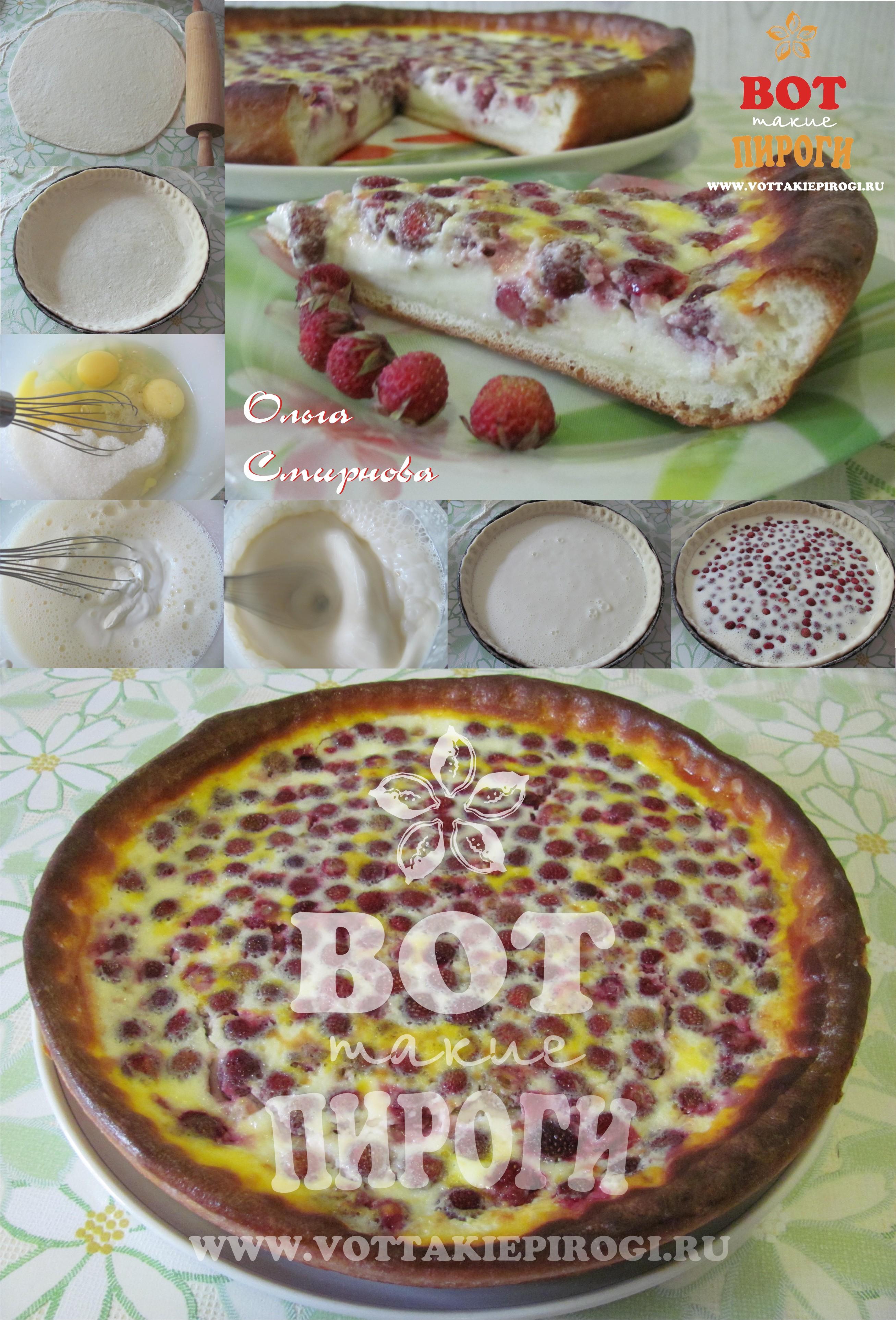 Пирог с клубникой дрожжевой рецепты