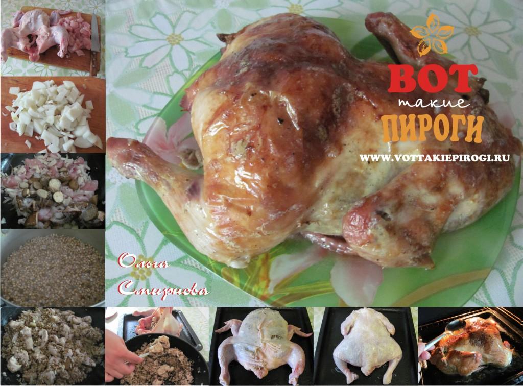 курица фаршированная гречкой