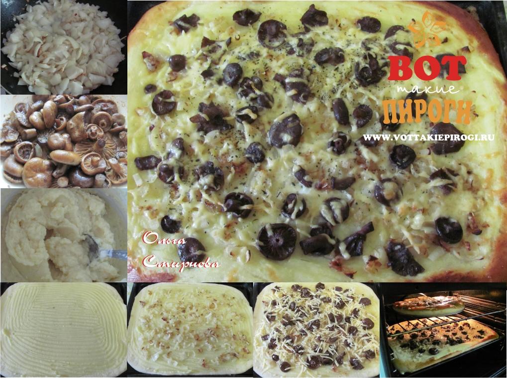 Открытый дрожжевой пирог с грибами и картошкой