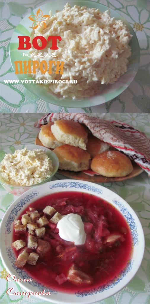 Закуска из сыра и чеснока