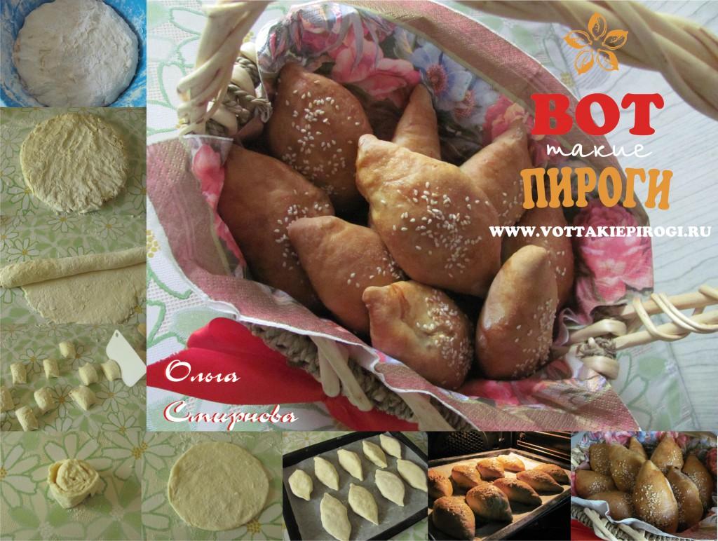 пирожки с мясом в духовке