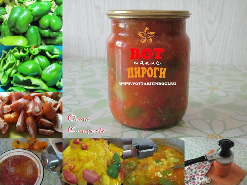 перец в томатном соке
