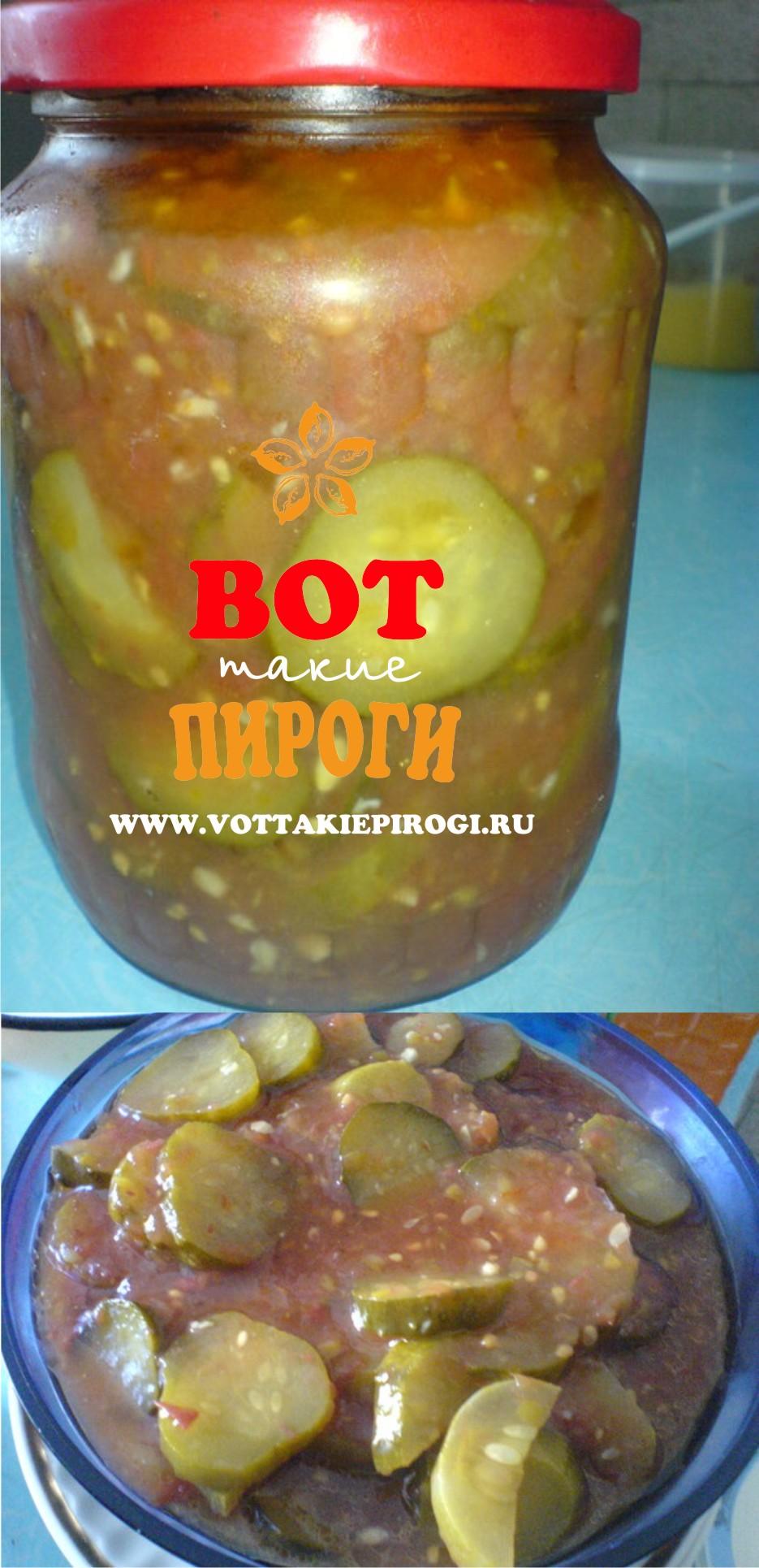 Салат из кабачков и огурцов на зиму рецепты пошагово