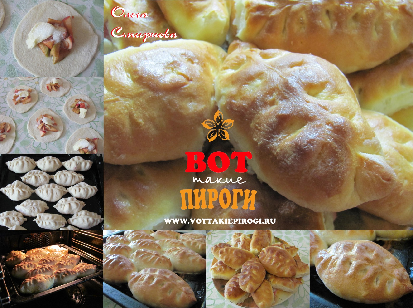 Печеные пирожки из дрожжевого теста с пошаговым фото