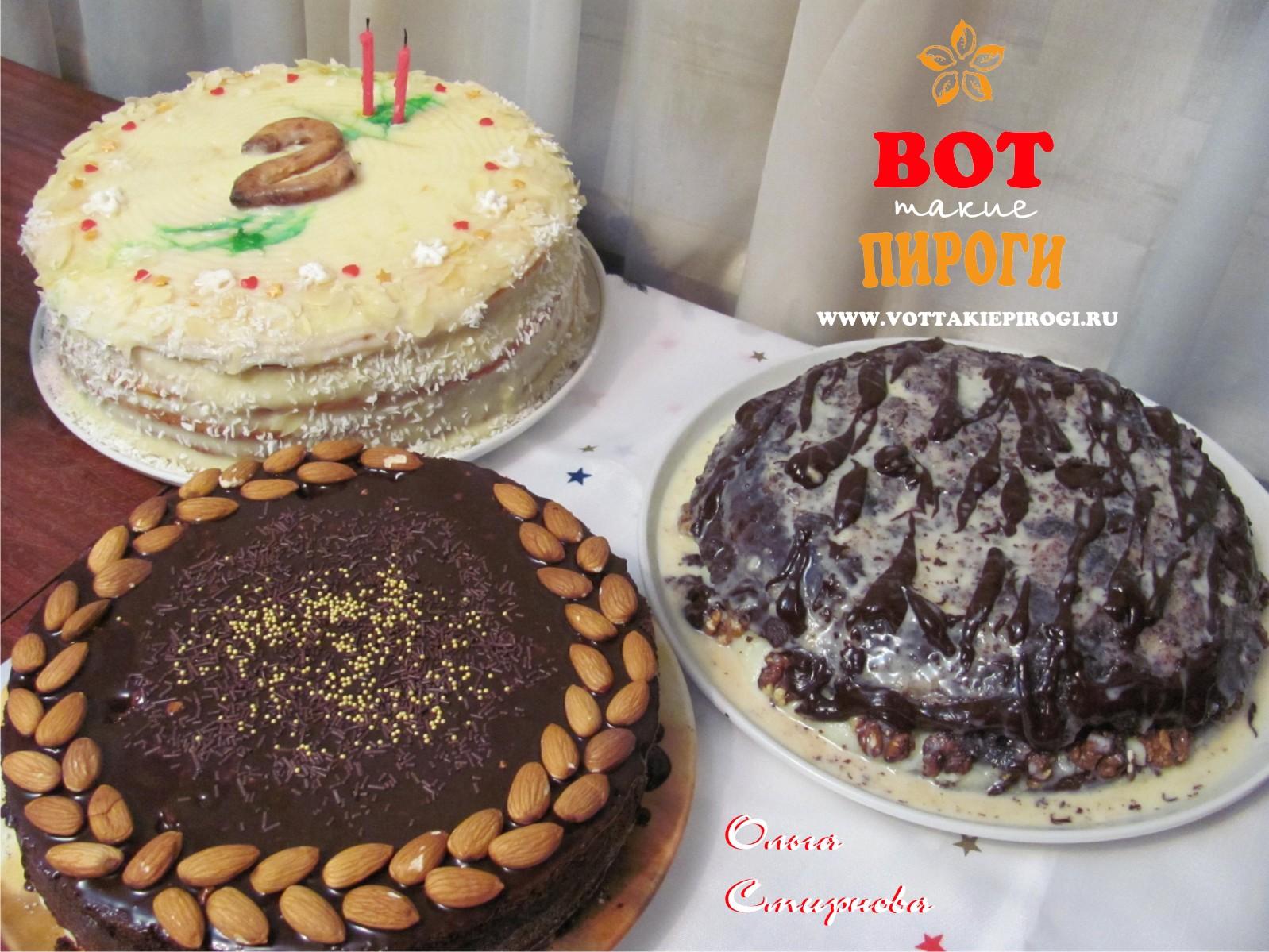 Торты на день рождения - 195 рецептов приготовления 12