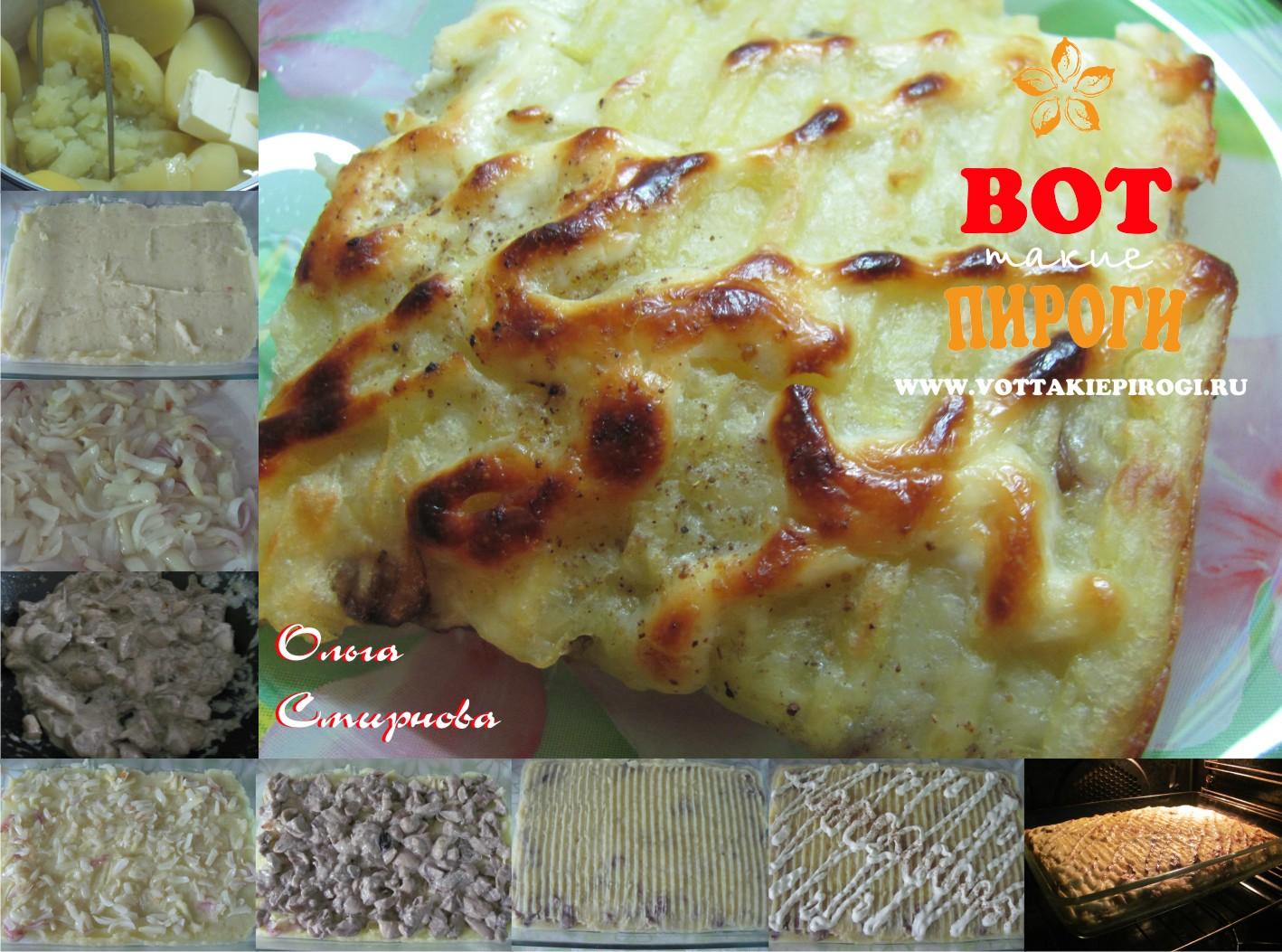 Рецепты запеканки с грибами и картофелем пошагово