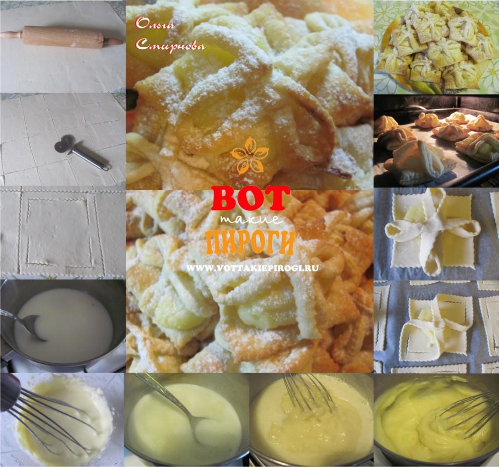 слоеные пирожные с кремом патисьер