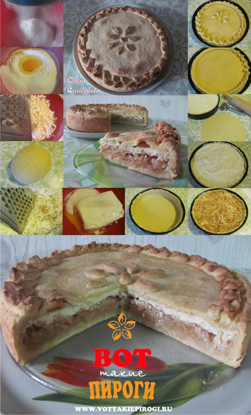 простые рецепты пирогов с видео #11