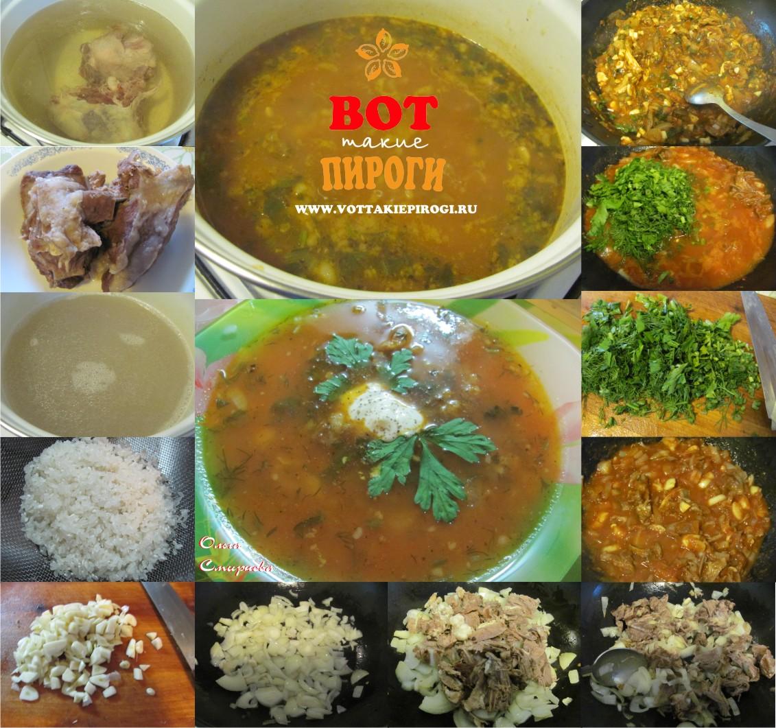 Рецепт харчо из баранины фото пошагово