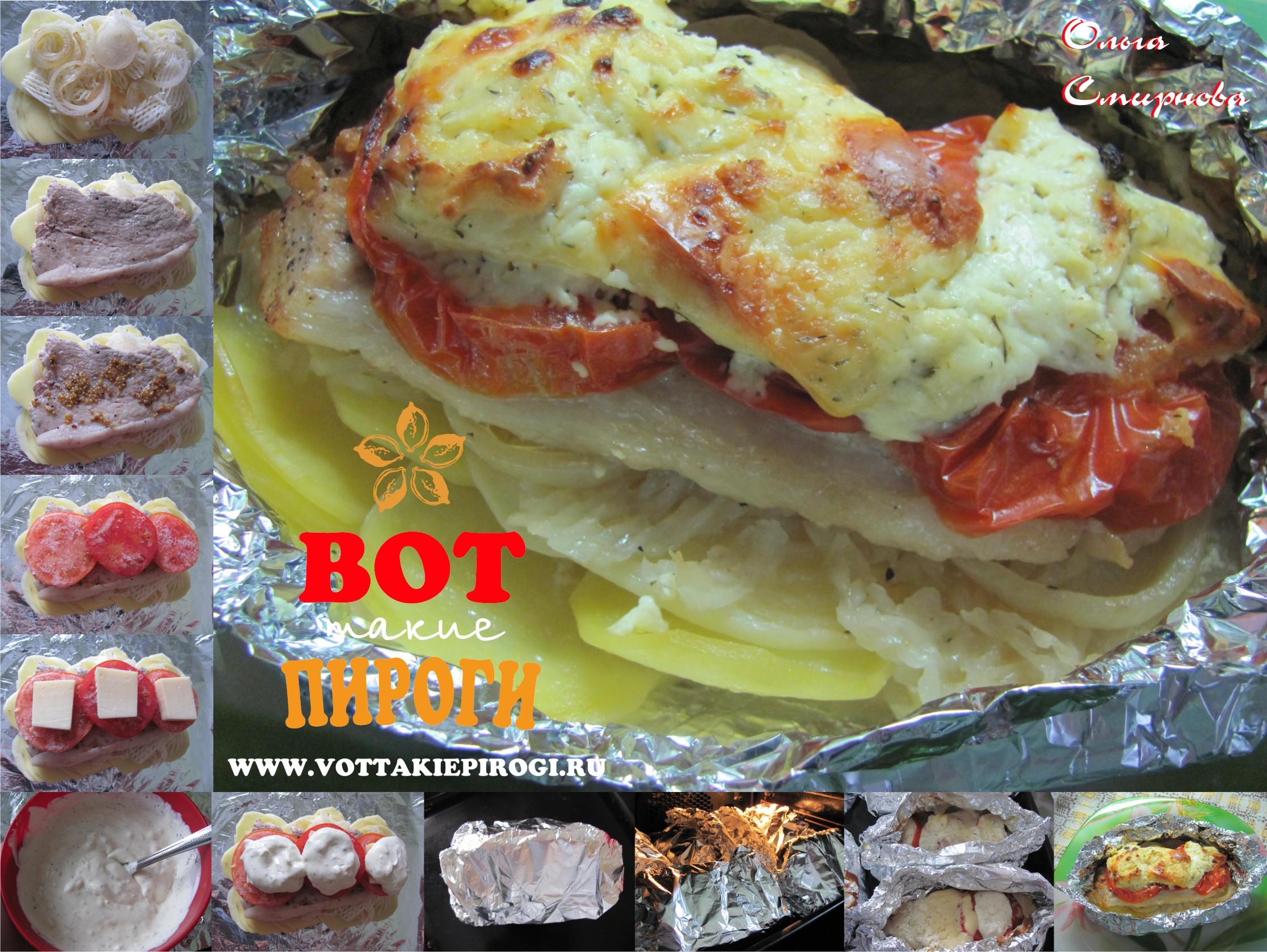 Молодой картофель с мясом рецепт с фото