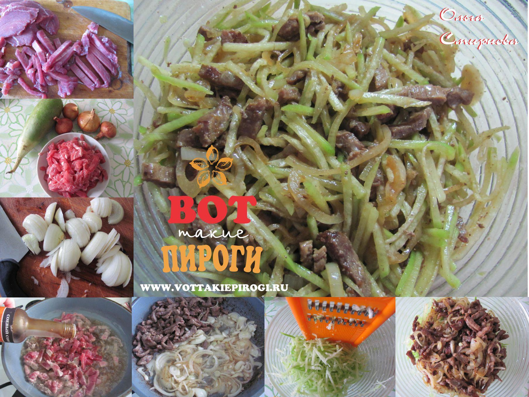Рецепт салата с зеленой редькой 105