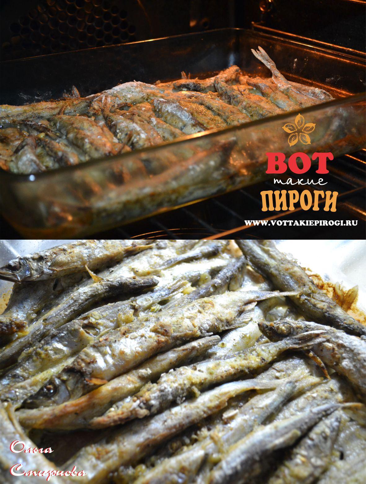 Рыбный пирог из мойвы рецепт с фото