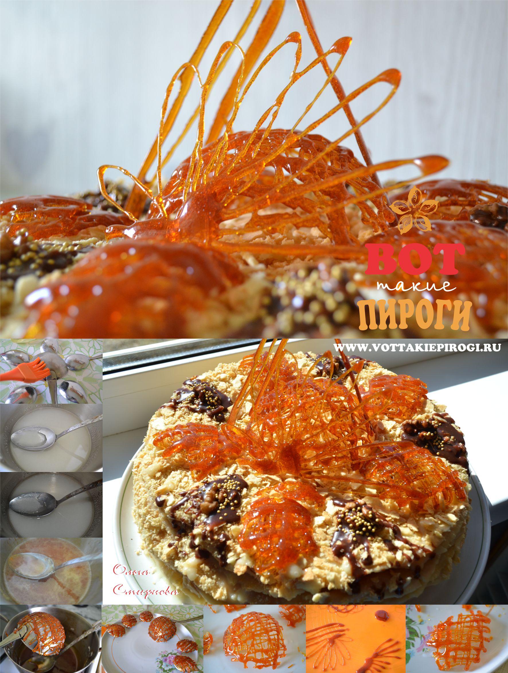 украшения из карамели и шоколада рецепт