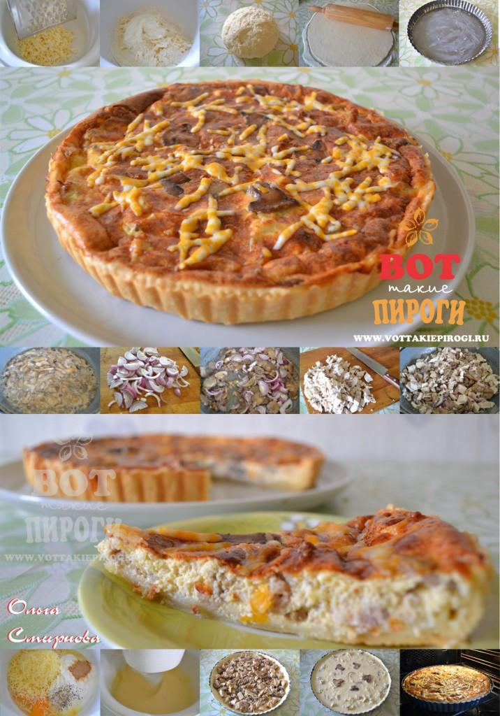 киш лорен лоранский пирог с грибами