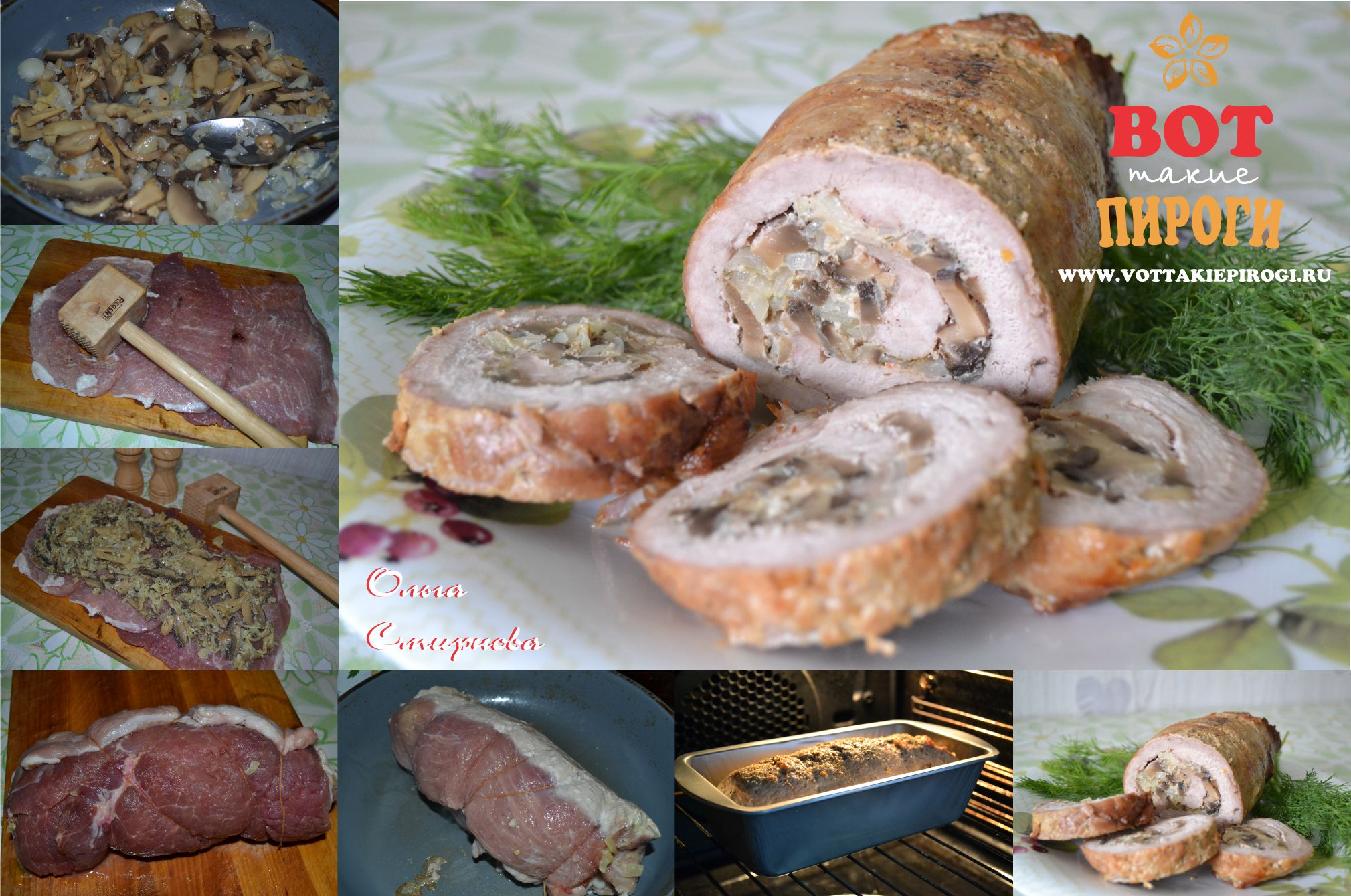 Как дома сделать мясной рулет
