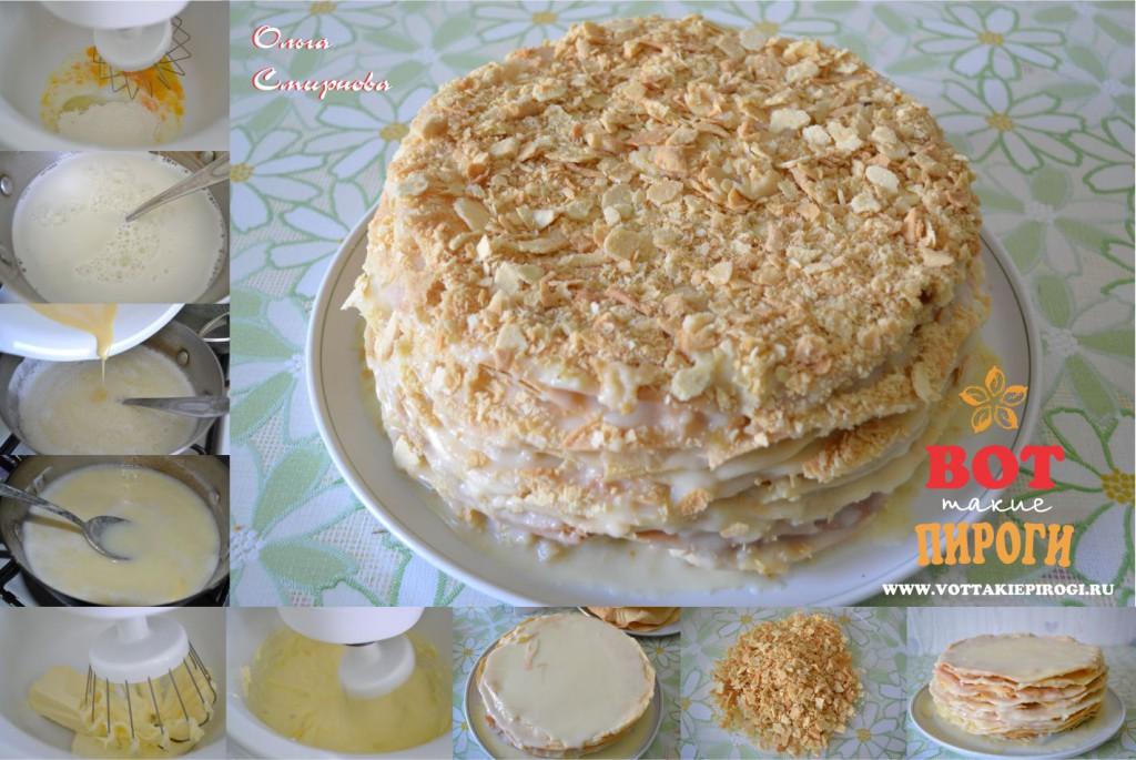 "Торт ""Наполеон"". Старый рецепт"
