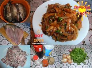 Хе по-корейски из речной рыбы