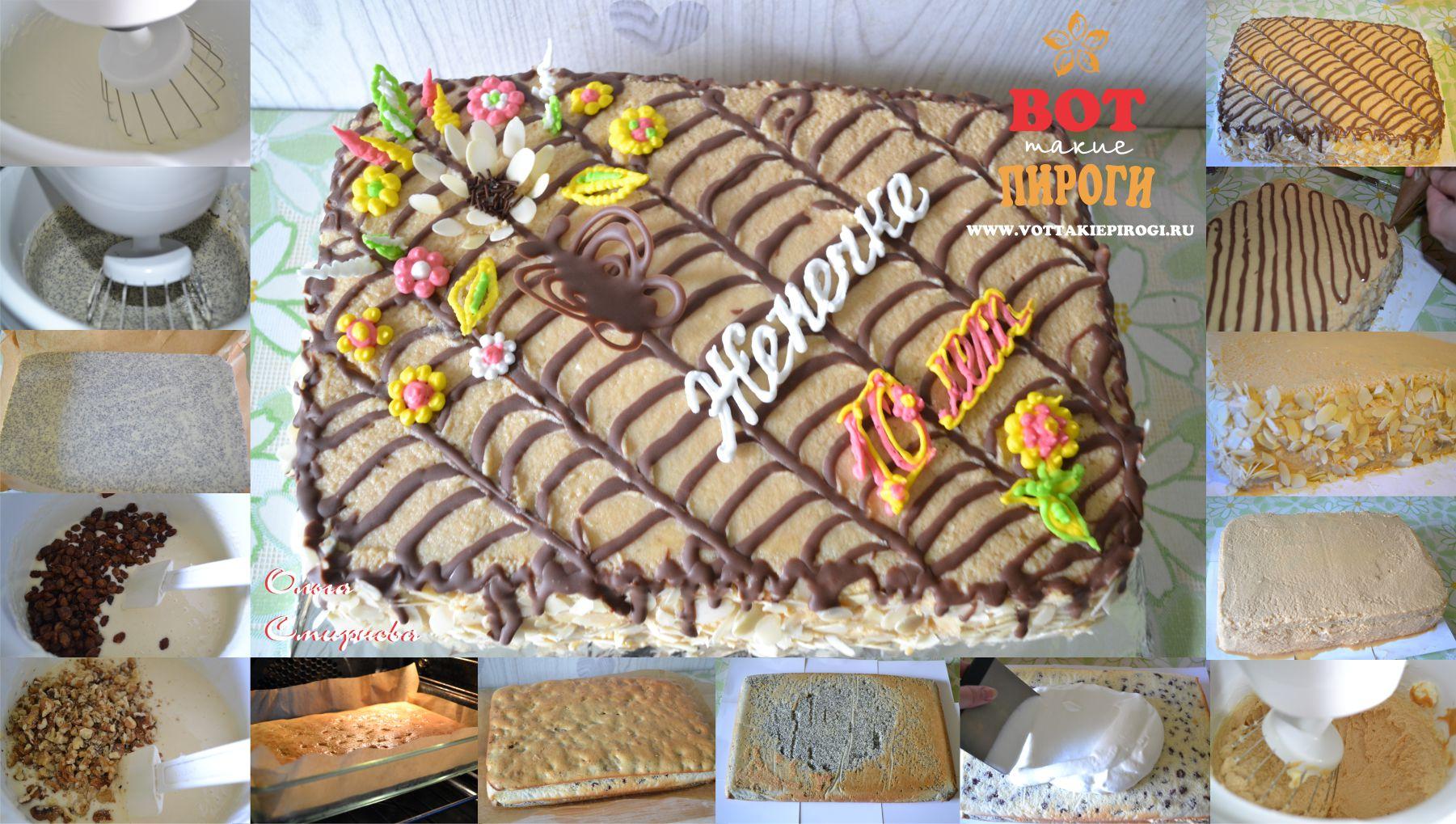 Торт из разных коржей рецепт с фото пошагово