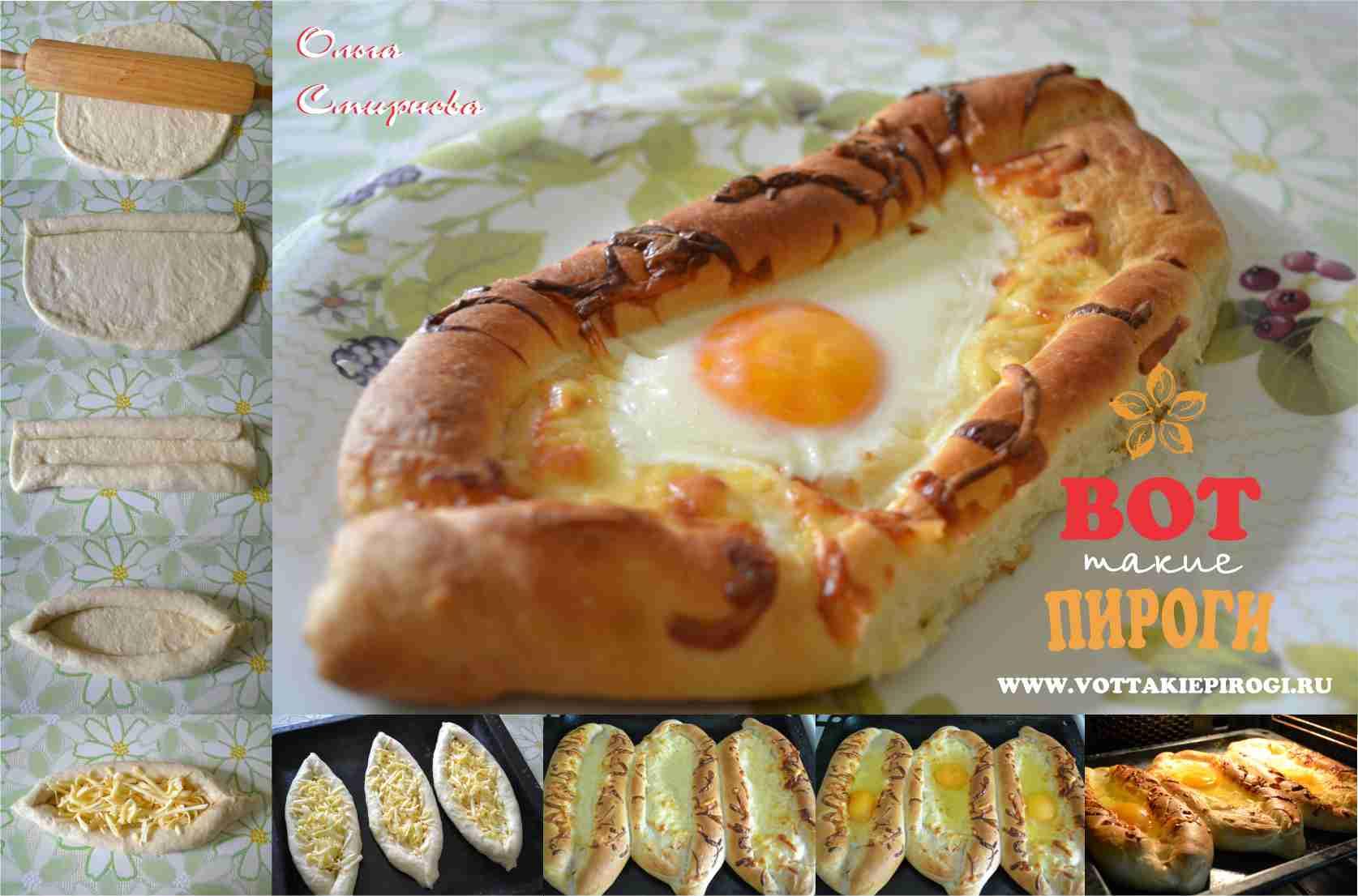 Тесто для хачапури по аджарски