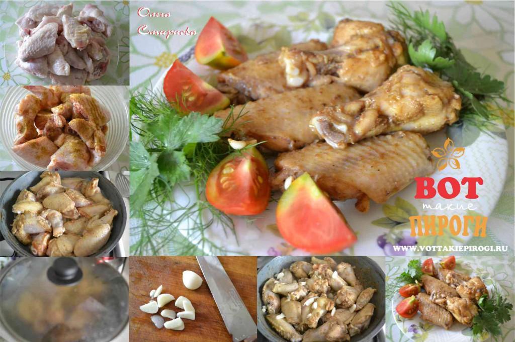 Как вкусно приготовить куриные крылышки?