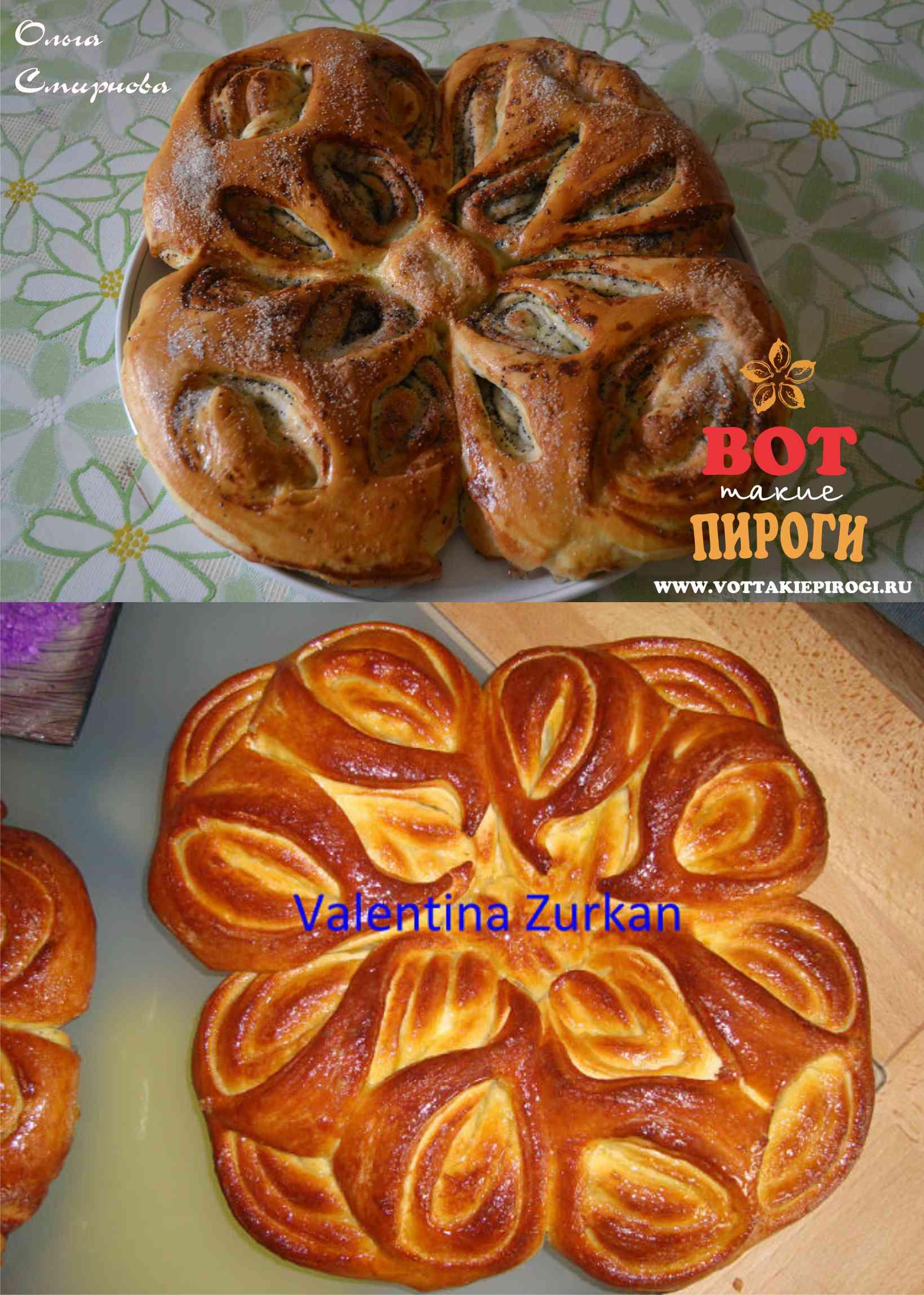 Вот такие пироги Валентины Цуркан