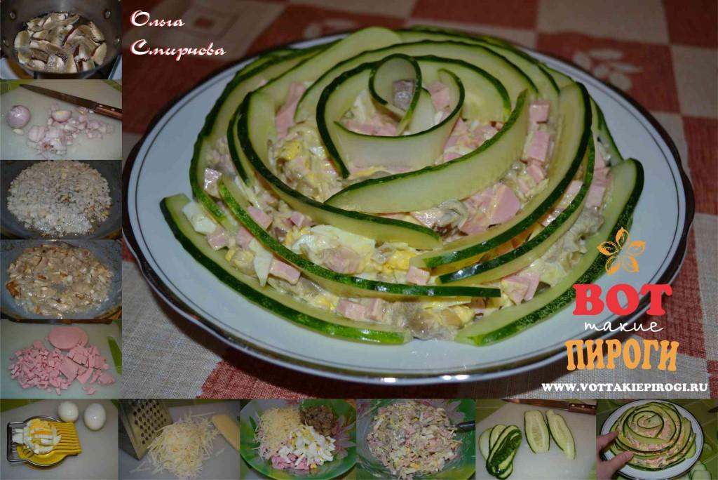 салат изумрудный