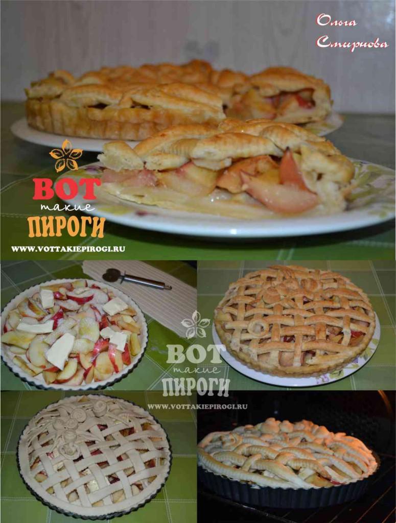 Яблочный пирог из слоеного теста рецепт