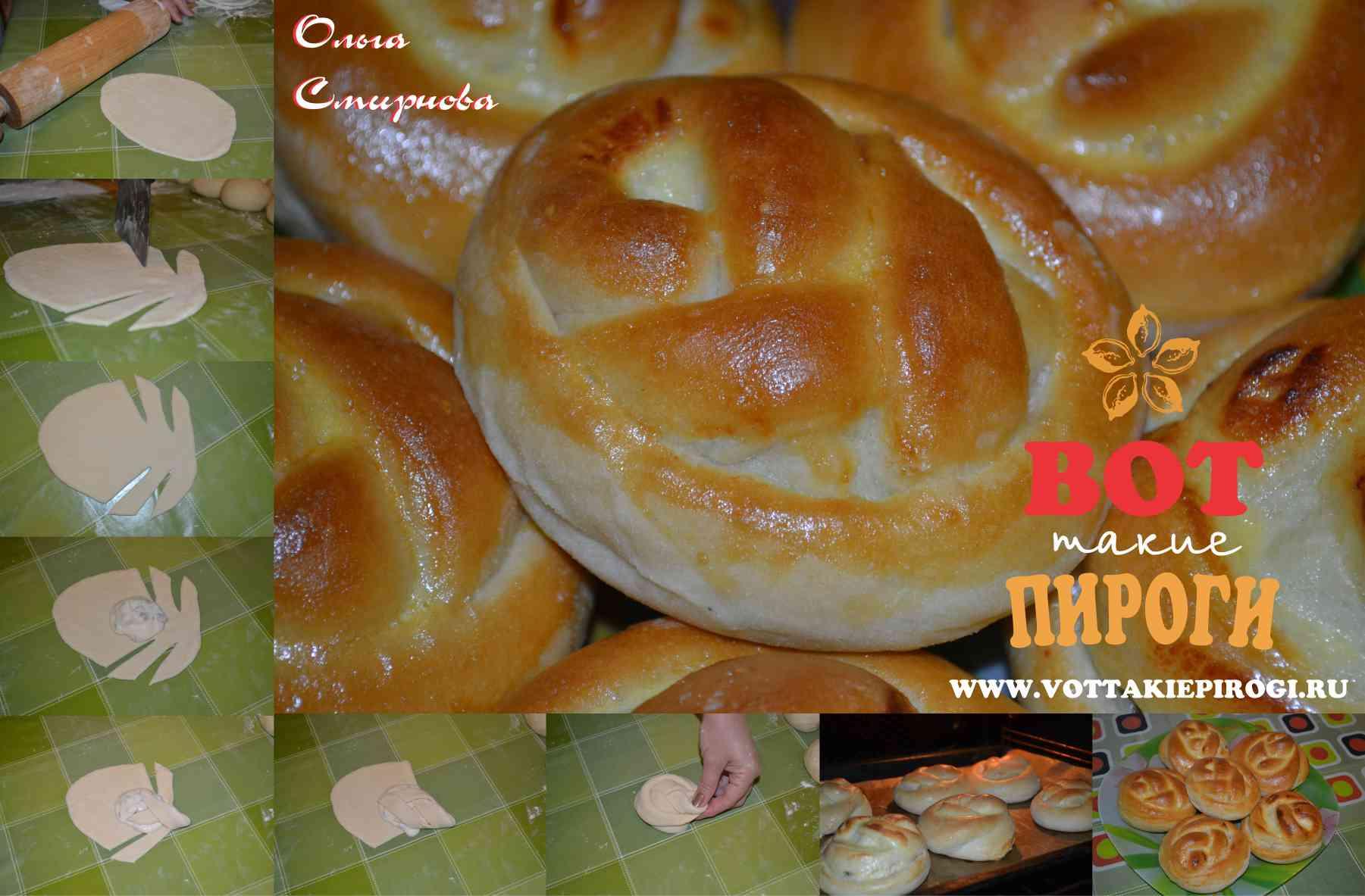 Как сделать красивую форму пирогам