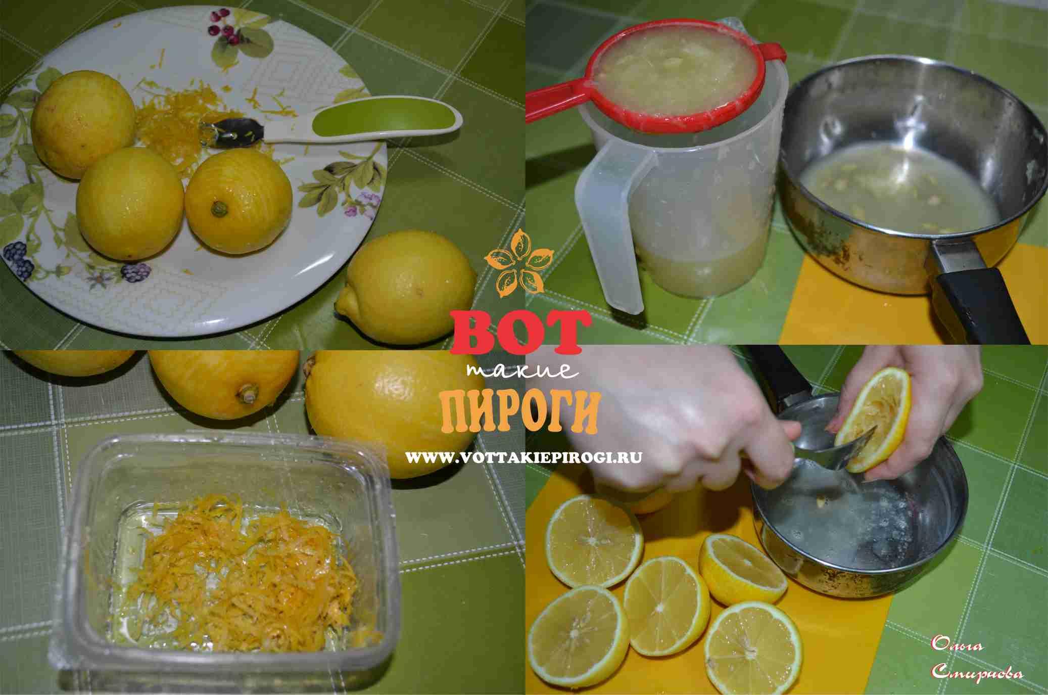 Лимонный пирог из песочного теста рецепт выпечка и десерты 6