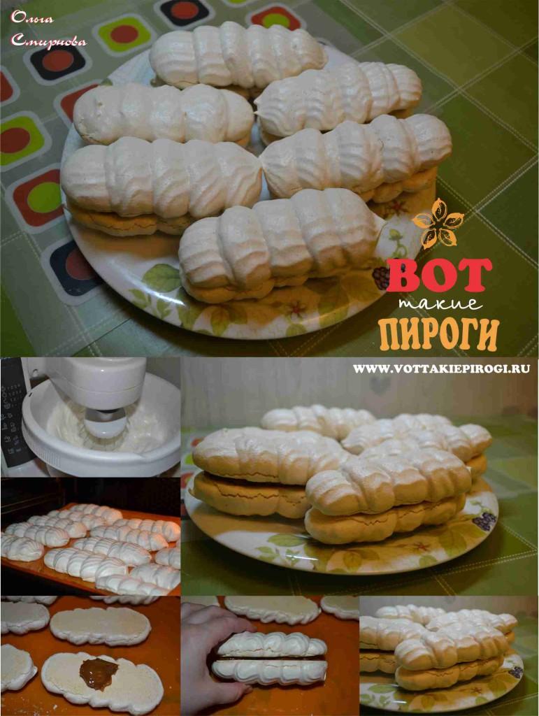 """Пирожные  """"Домашние меренги"""""""