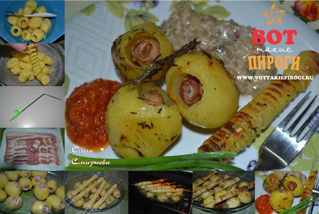 Картофель фаршированный беконом