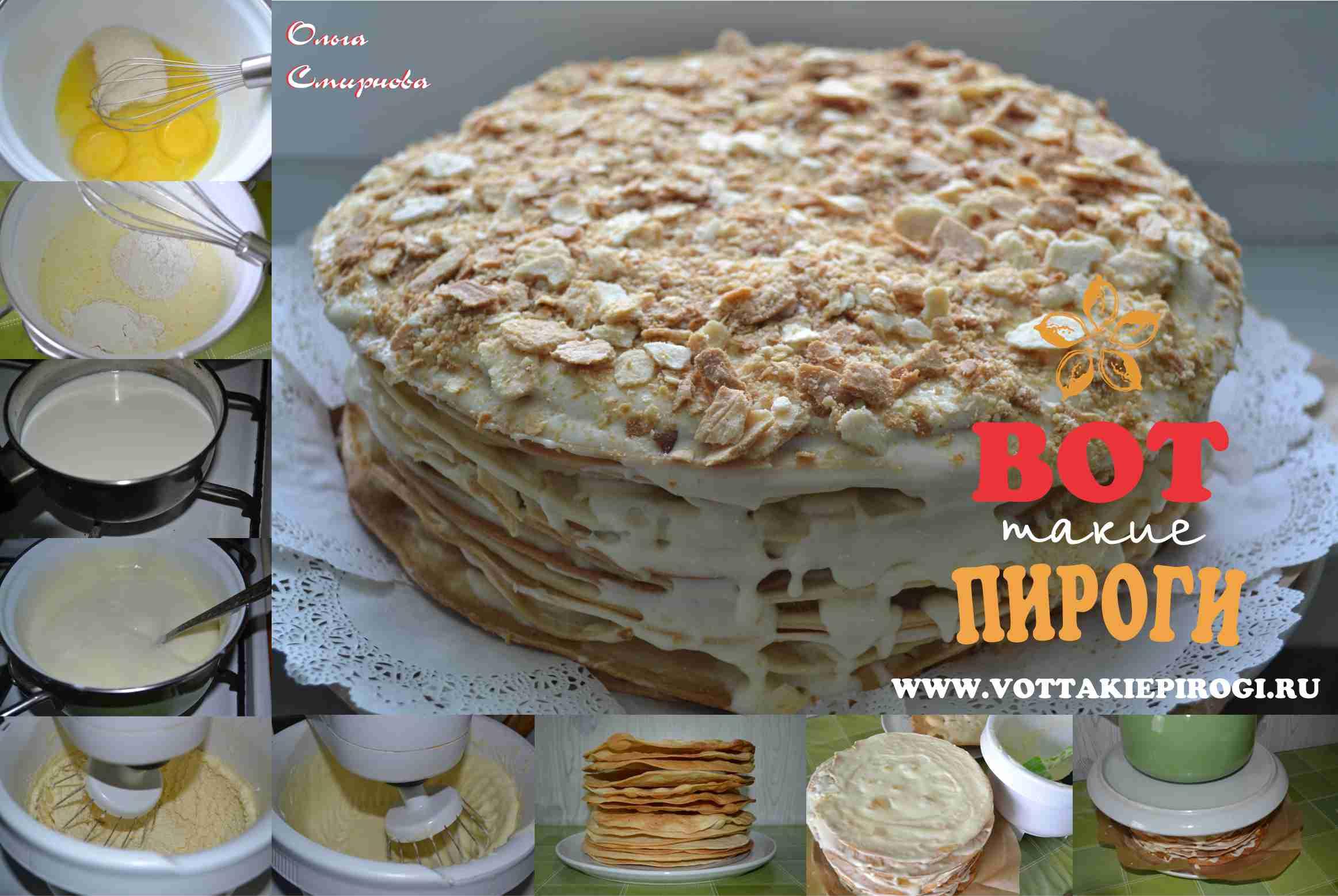 Торт наполеон мокрый рецепты пошагово