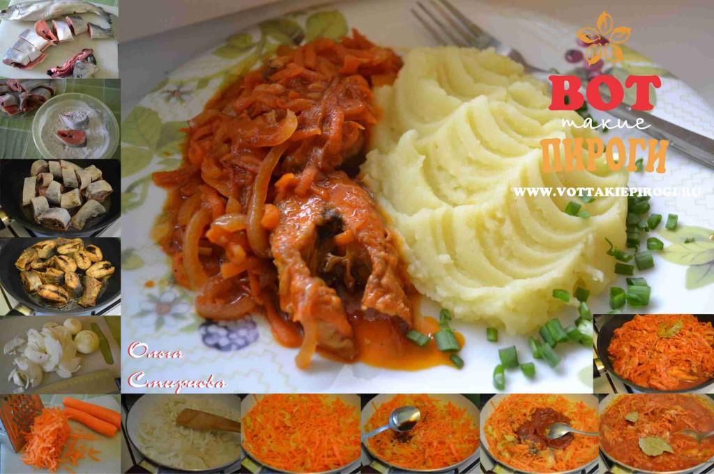 Рыба под маринадом с морковью