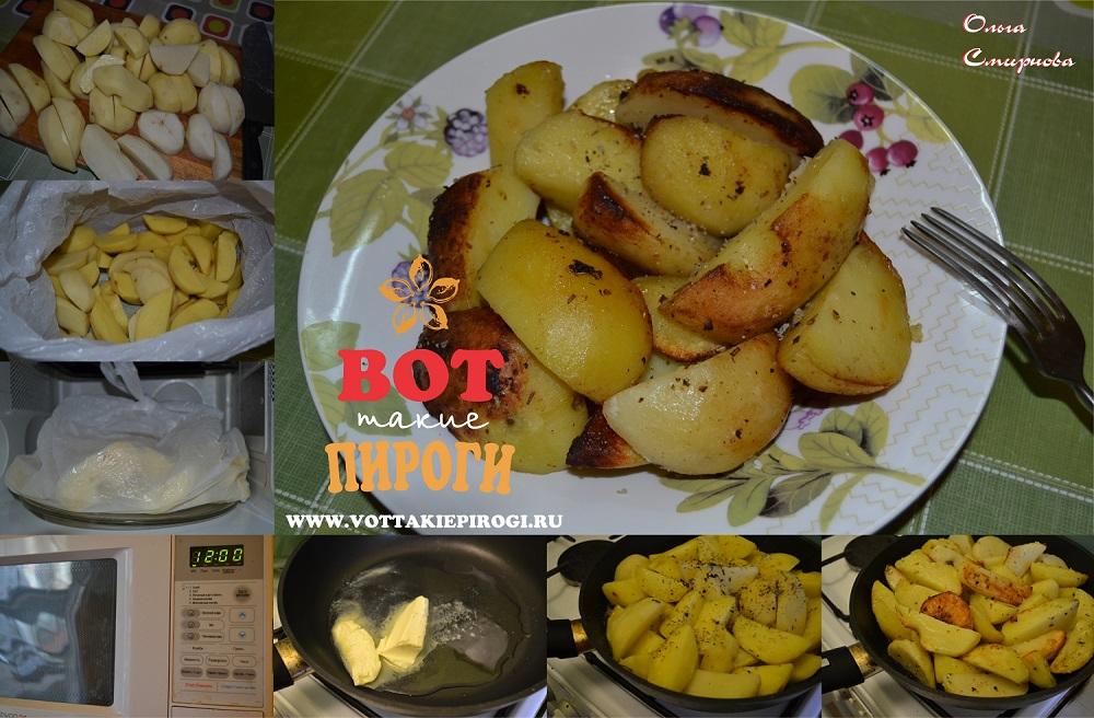 Картофель в микроволновке в пакете
