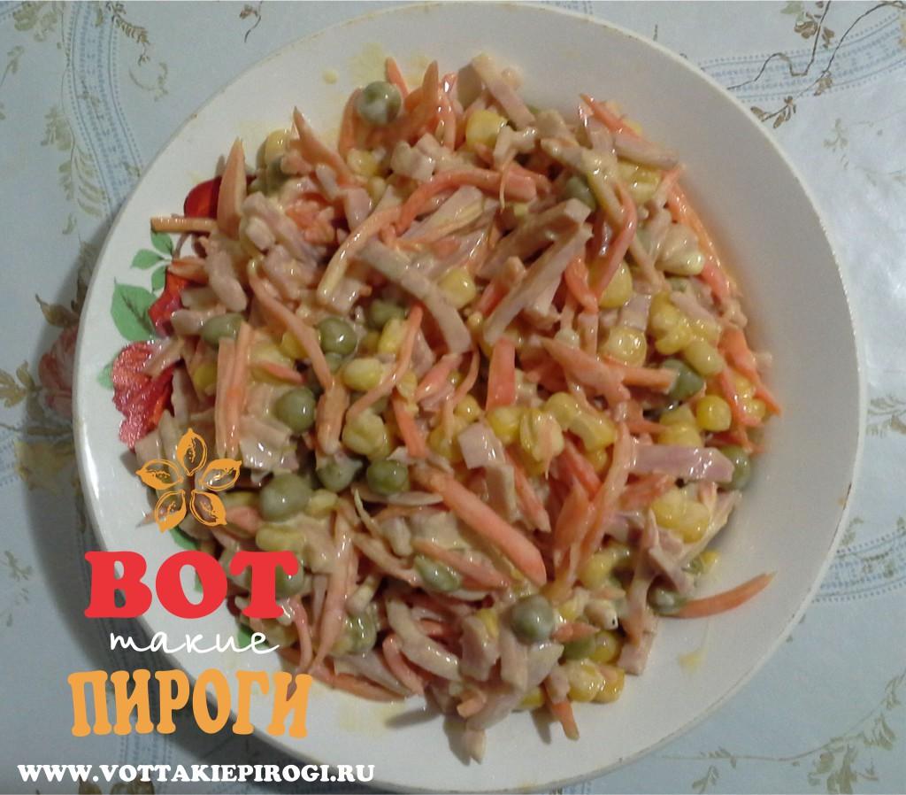 """Салат """"Радуга """" с корейской морковью"""