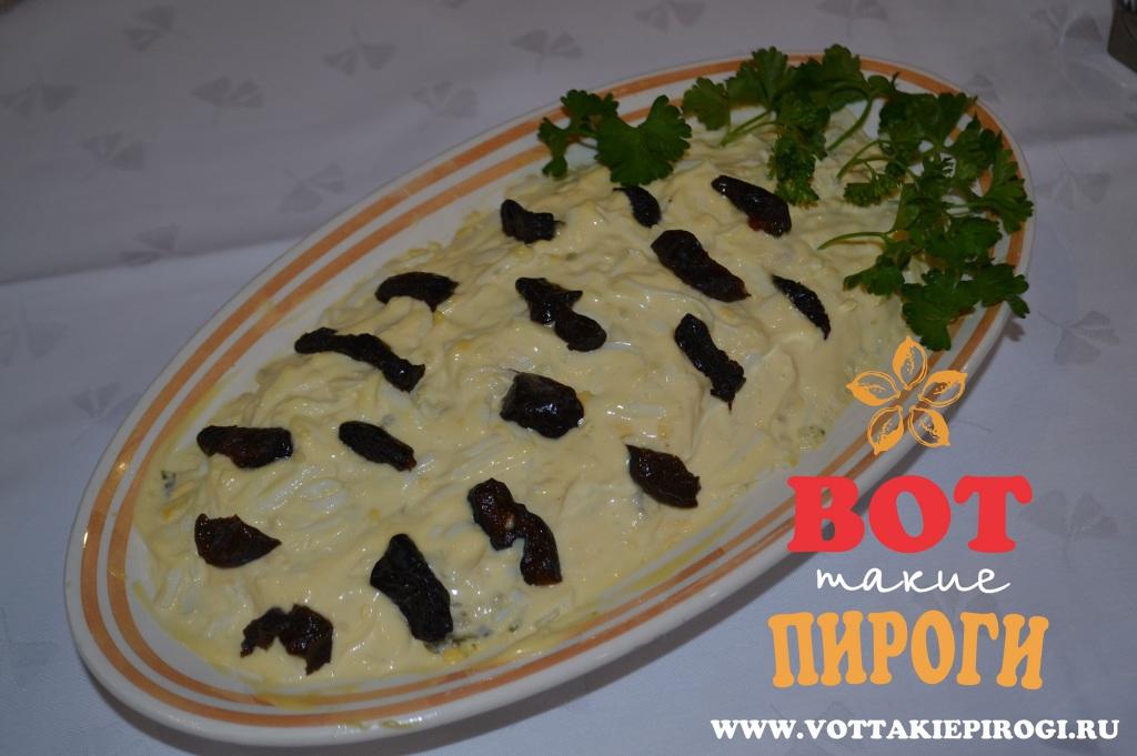 салат березка с черносливом